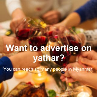 All your product Ad Here ! | yathar
