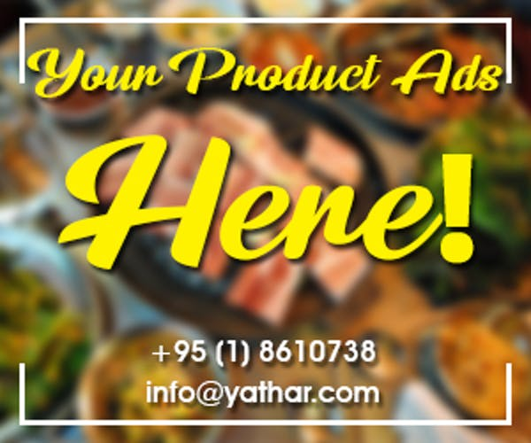test title | yathar