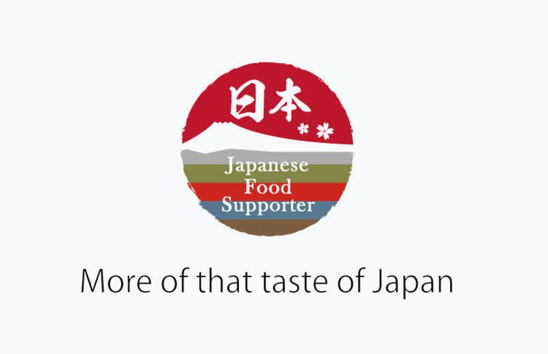 Japanese Food Supporter | yathar