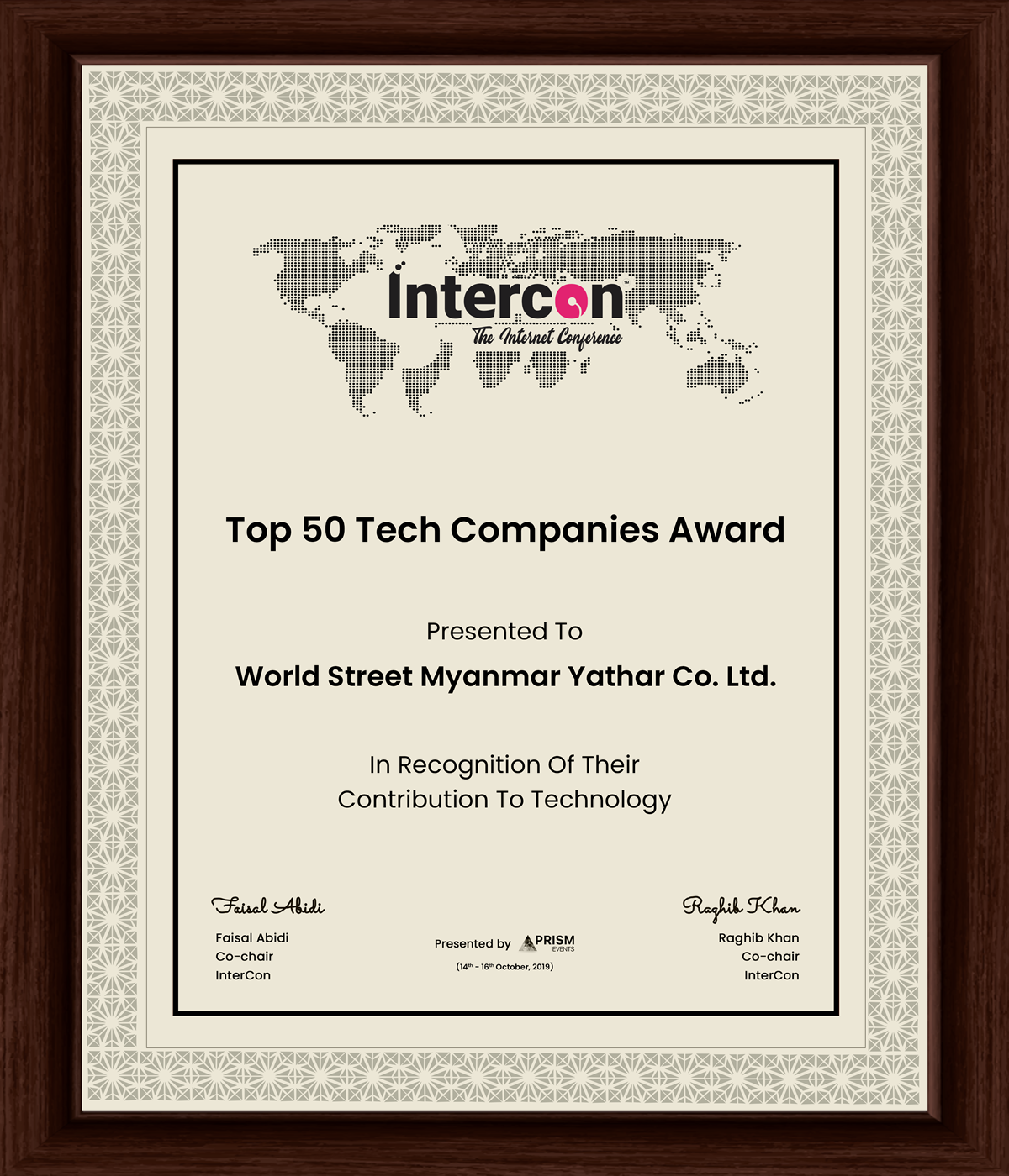 yathar wins Top 50 Tech Companies Award by InterCon