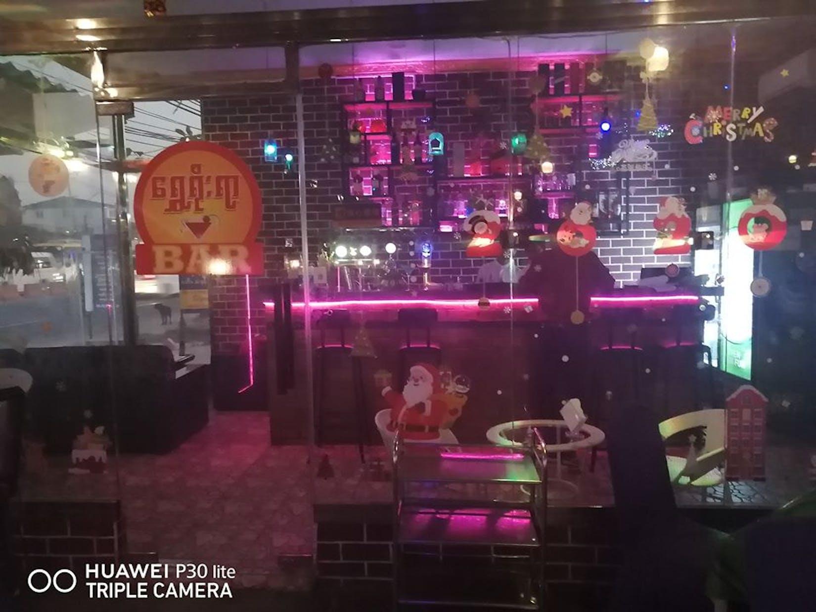 Shwe Yoe Yar Restaurant (2) | yathar