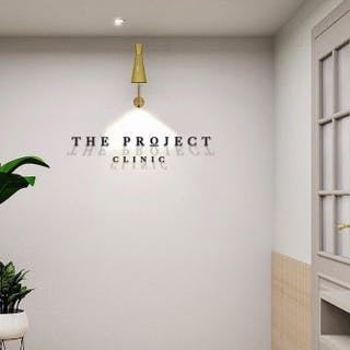 The Project Skin & Laser Clinic   Beauty