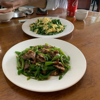 Mhway Mhway Restaurant | yathar
