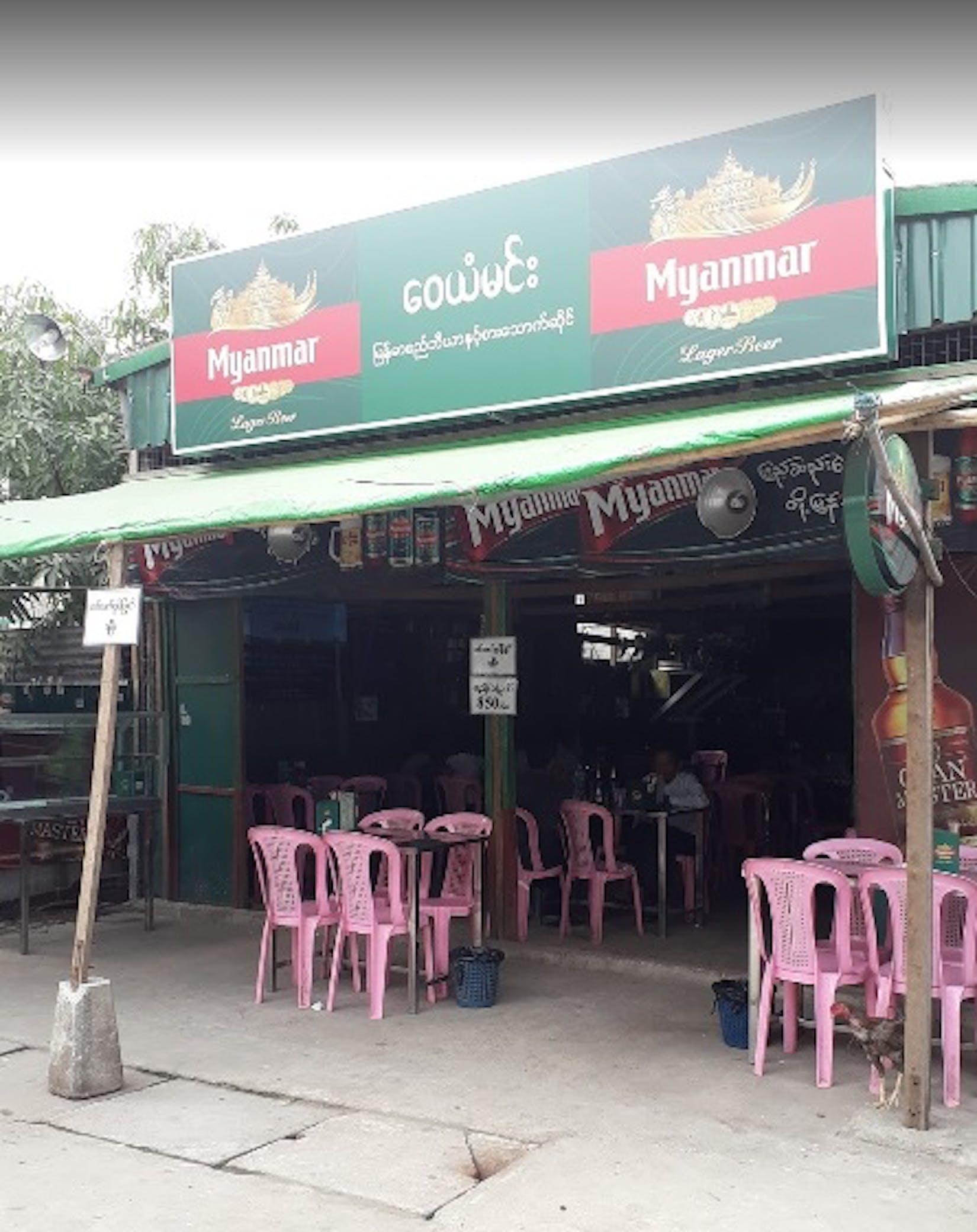 Wai Yan Min Restaurant | yathar