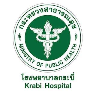 Krabi Hospital   Medical