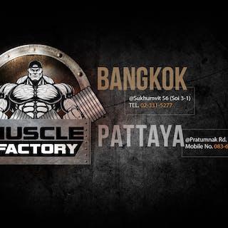 Muscle Factory | Beauty