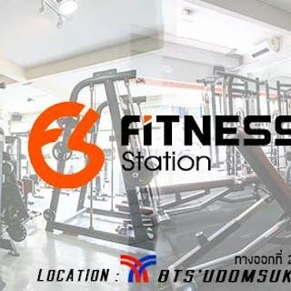Fitness Station Thailand   Beauty