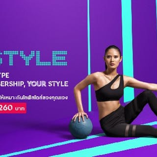 Celebrity Fitness Thailand   Beauty