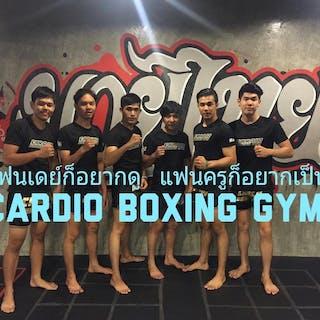 cardio boxing gym bangsaen   Beauty