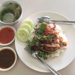 Kone Htet Chicken Rice | yathar