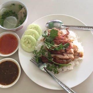 Kone Htet Chicken Rice | yathar