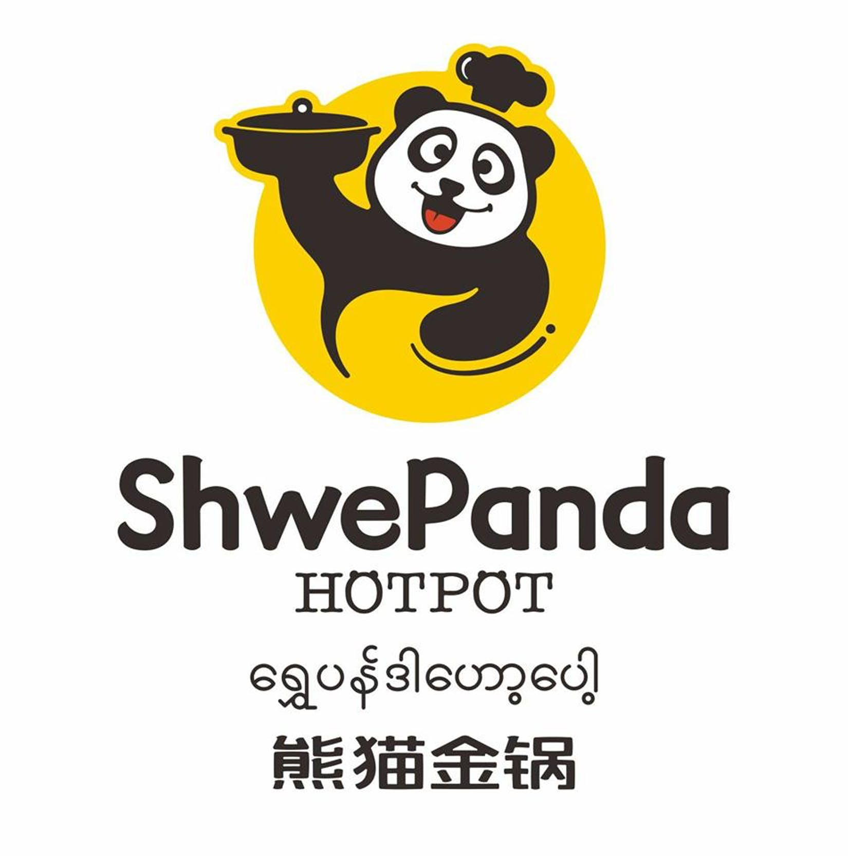 Shwe Panda Hot Pot | yathar