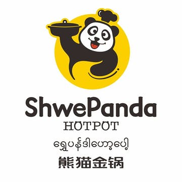 Shwe Panda Hot Pot photo by Hma Epoch  | yathar