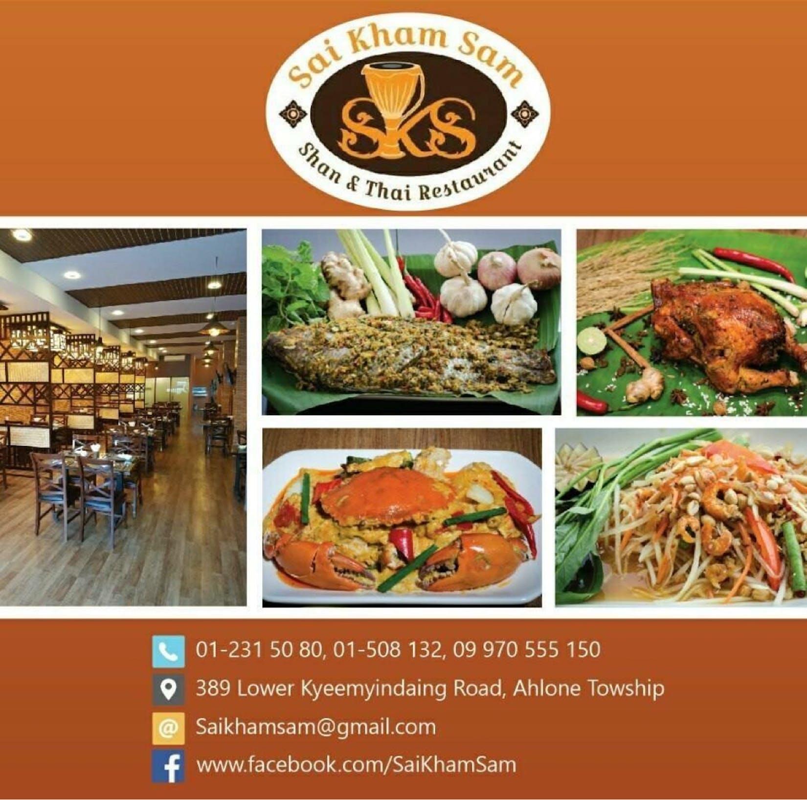 Sai Kham Sam     Shan and Thai Restaurant | yathar