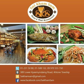Sai Kham Sam     Shan and Thai Restaurant | yathar