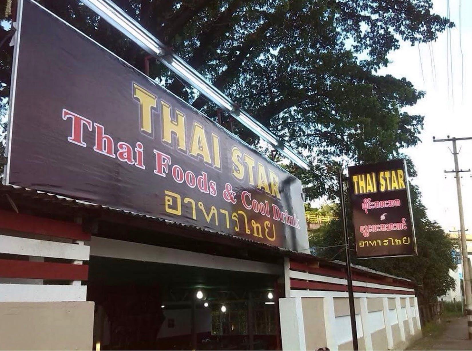 Thai Star Restaurant | yathar