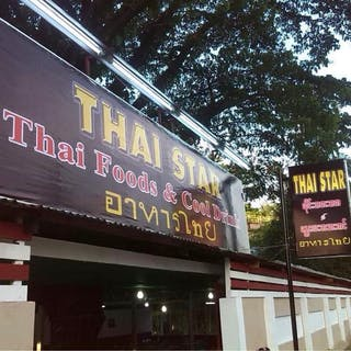 Thai Star Restaurant | yathar