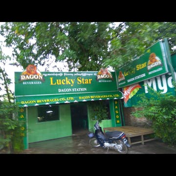 Lucky Star Dagon Beer photo by Mi Khine  | yathar
