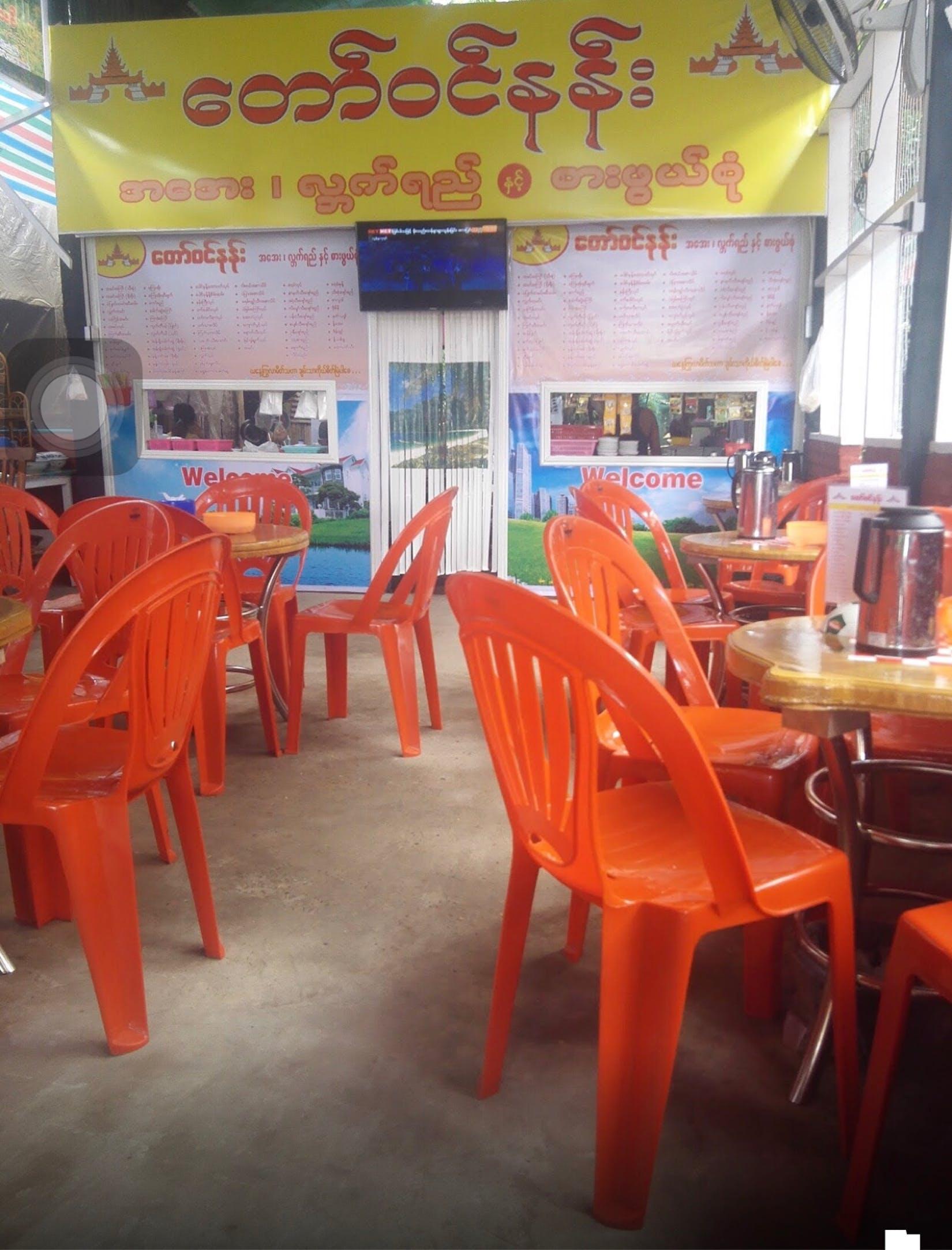 Taw Win Nan Cafe | yathar