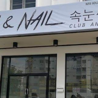 Lash & Nail club and academy | Beauty