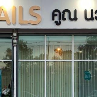 Aura Nails. BKK | Beauty