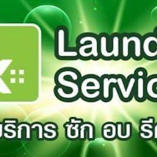 K-Laundry Service | Beauty