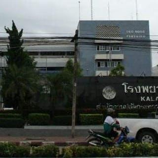 Kalasin Hospital   Medical