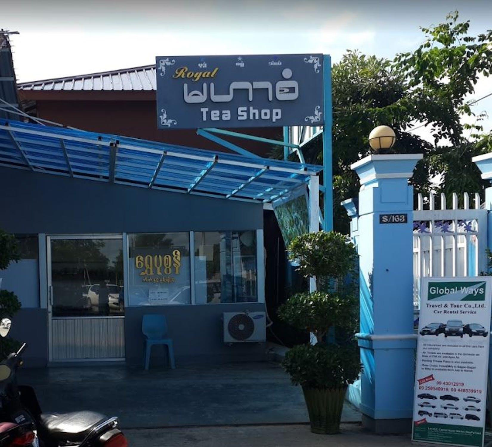 Royal Mahasan Bar & Restaurant | yathar