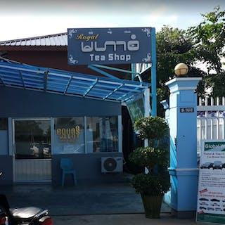 Royal Mahasan Bar & Restaurant   yathar