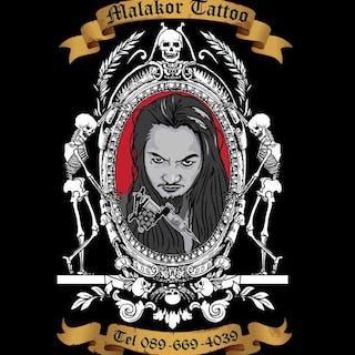 Malakor Tattoo   Beauty
