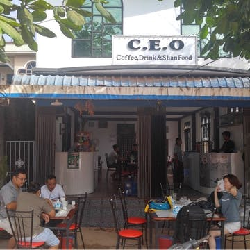 C.E.O COFFEE photo by Mi Khine  | yathar