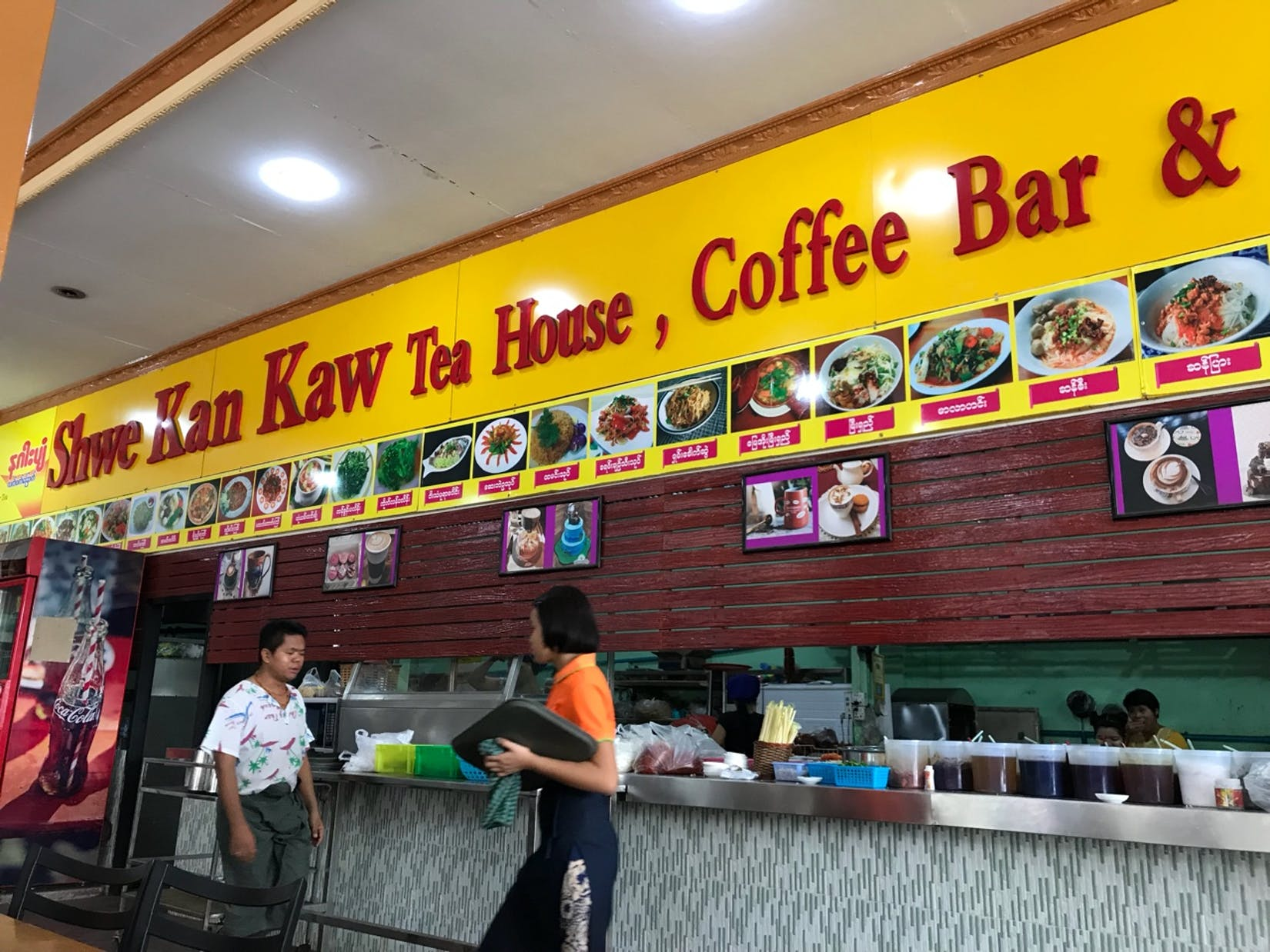 Shwe Kan Kaw Tea house & bar | yathar