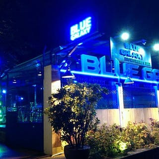 Blue Galaxy Bar & Restaurant | yathar