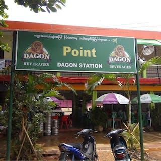 Point Restaurant   yathar