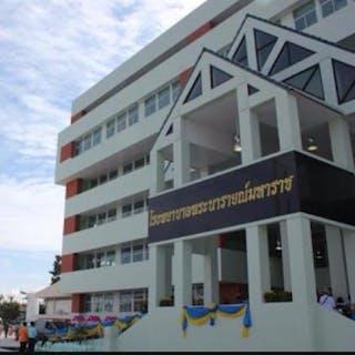 Phra Narai the Great Hospital | Medical