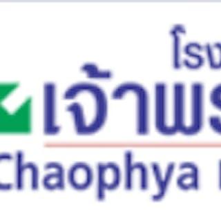 Chaophya Hospital | Medical