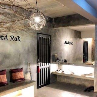 Atta-Rak Massage & Body Treatment   Beauty