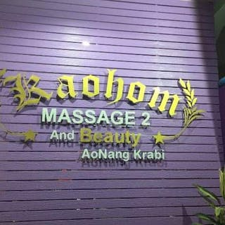 Kaohom Massage And Salon | Beauty