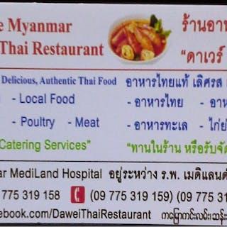 Dawei & Thai Restaurant | yathar