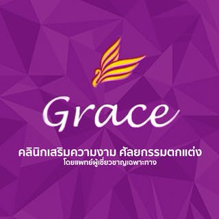 Grace Clinic | Medical