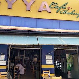 YYA Café and Bakery | yathar
