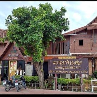 Suwan Thara House & Spa | Beauty