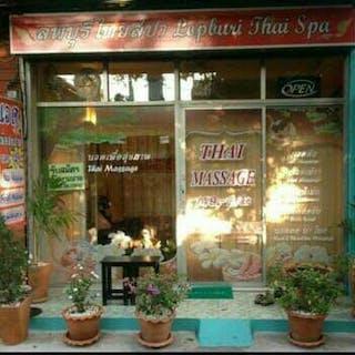 ลพบุรีไทยสปา Lopburi Thai Spa | Beauty