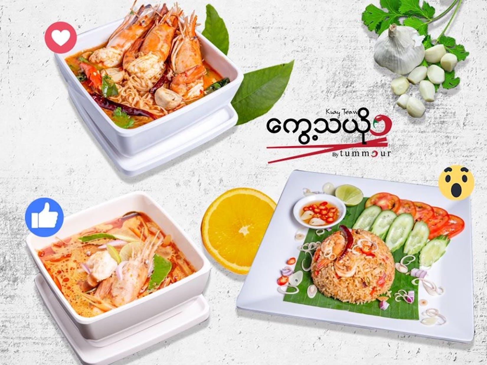 Tummour Myanmar | yathar