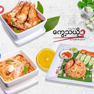 Tummour Myanmar   yathar