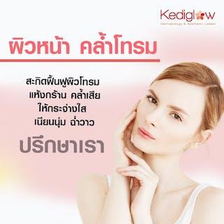 Kediglow dermatology & aesthetic laser clinic   Medical