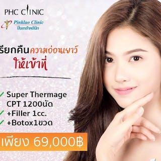 Pinklao Clinic | Medical