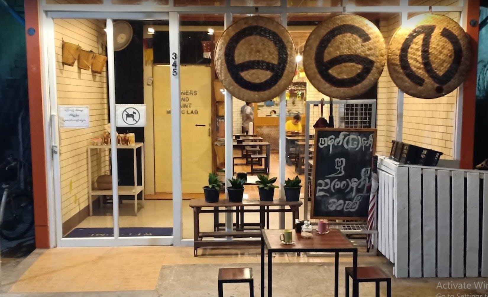 Da Lae Restaurant | yathar