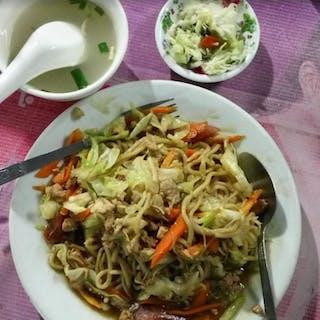 Thadder Phyu   yathar