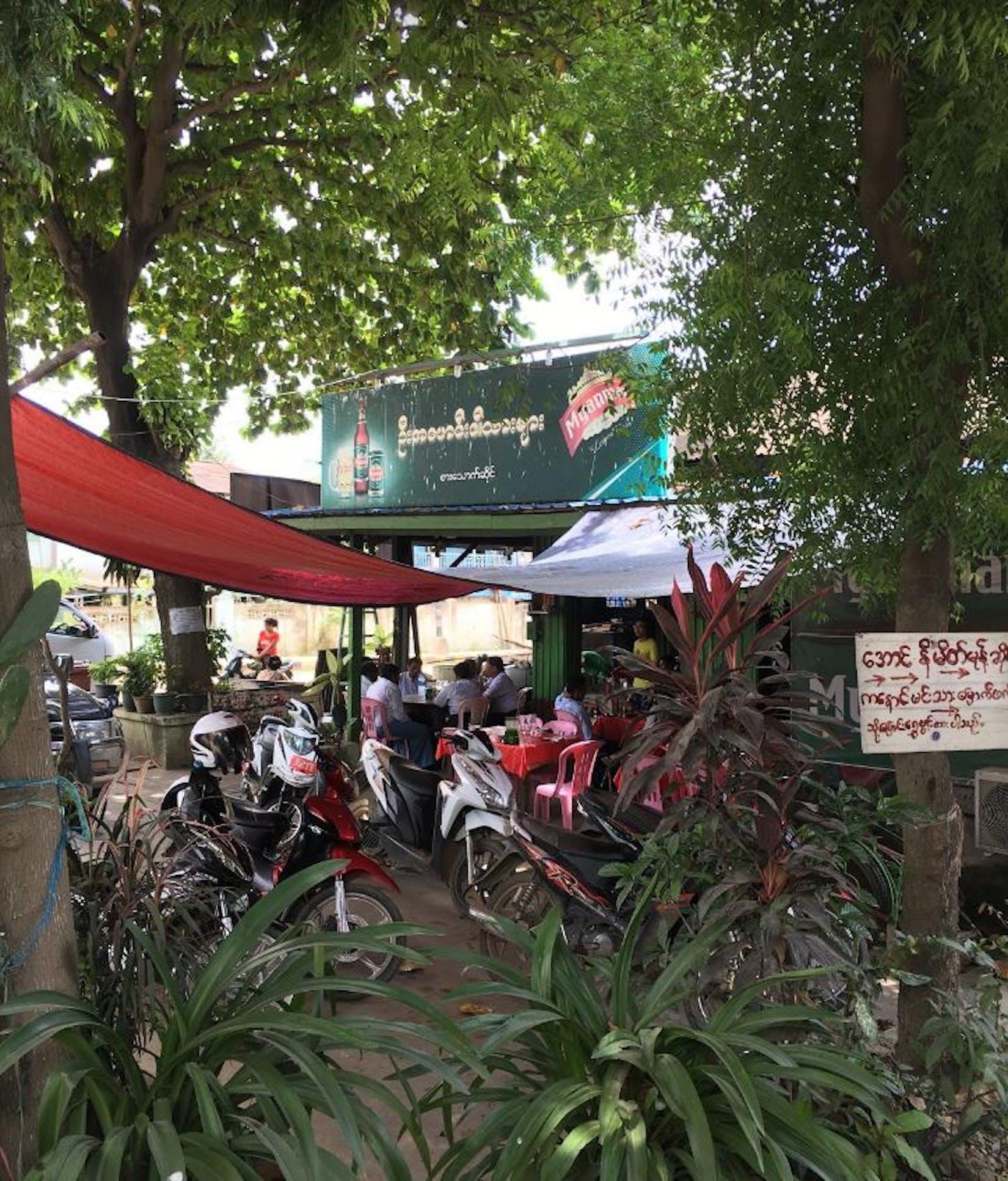 Ah Phaung Chinese Restaurant | yathar